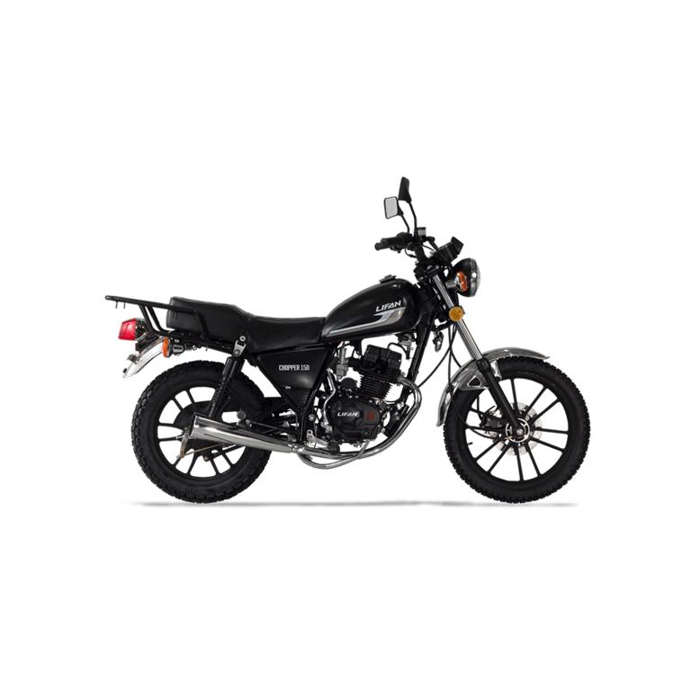 MOTOCICLETA CHOPPER 150 2020