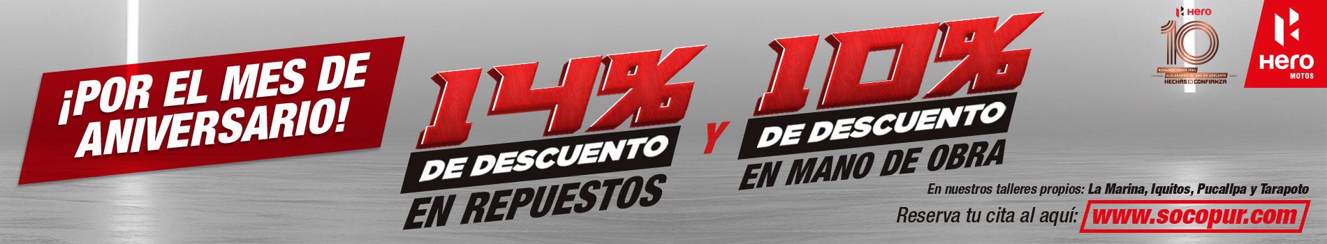 Socopur Motorsports - CAMPAÑA ANIVERSARIO HERO MOTOS 1